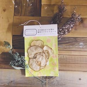 あきづき梨の輪切りドライフルーツ 30g
