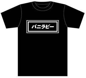 Tシャツ(対バンロックTシャツ Vol.6)