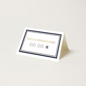 NC29【サンプル】結婚式 席札