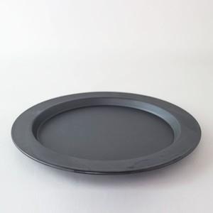 2016/ TeruhiroYanagihara RimPlate240 φ24 x H1.6cm 有田焼 陶磁器 皿 プレート ブラック デザイナーズ ブランド シンプル  スタイリッシュ テーブルウェア 北欧