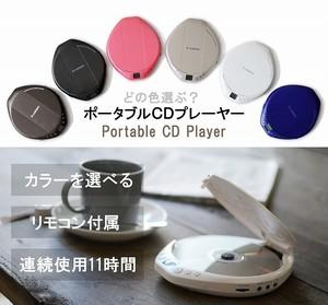 ポータブルCDプレーヤー AC-P02 BK/PW/PK/PU/CG/BR