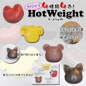 Hotweight/「Dog」 4種 4色