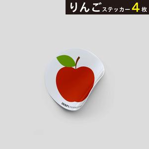 ペラリーマンオリジナルシール「りんご」4枚セット