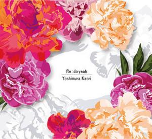 【CDR】「Re:do yeah(リドイェイ)」[Pianoless/Guitar Rearrange Album]