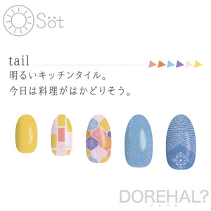 DOREHAL OSOT tail ドレハル 定形外で送料無料 (日時指定不可)貼るだけ簡単ネイルシール ジェルネイル風 貼るネイル ネイルラップ マニキュアシール t-003