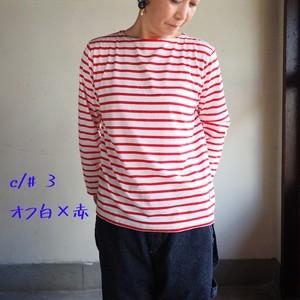 ボーダー天竺 ボートネック長袖Tシャツ 11C11G サイズ3