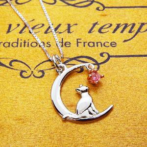 揺れて輝く宝石にじゃれる猫と三日月の大人可愛いネックレス シルバー925 ピンクトルマリン ムーン