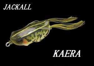 JACKALL / カエラ
