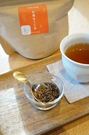 有機ほうじ茶