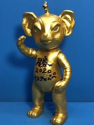 【スーフェス84・会場販売品】(サイン付き)快獣チャメゴン スタンダード【黄金】
