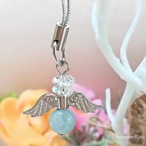 【ストラップ】天然石天使の羽ストラップ-アクアマリン-(S-005)