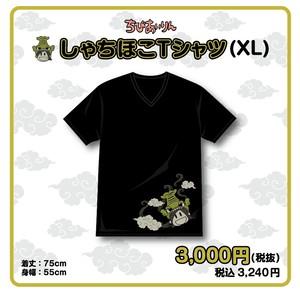Tシャツ「ちびあいりん シャチホコ」(サイズXL)