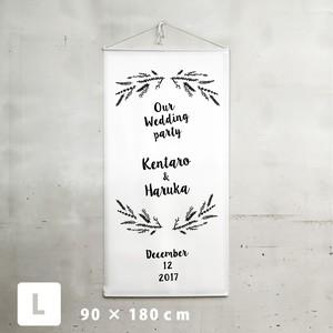 【タペストリー】 Lサイズ:90×180cm 選べるデザイン 23種