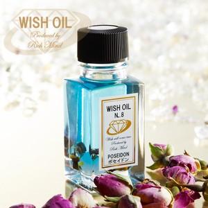 WishOil【ポセイドン】NL.8(POSEIDON)〜海王星〜