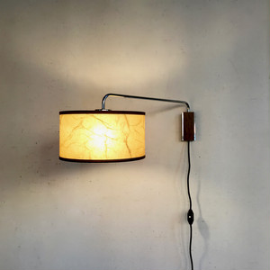 """Philips"" Swing Arm Wall Lamp 60's オランダ"