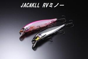 JACKALL / RVミノー110