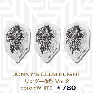 JONNNY'S CLUB リング一体型ダーツフライト シェイプ Ver2(白)