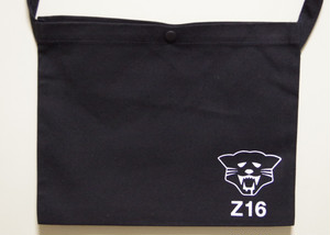 Z16 Black Panther Sacoche (Black)