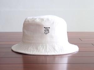 FUJITOSKATEBOARDING Hat  White (Mark ver.)