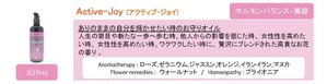 aroma-pathi 【Active-Joy/ Five elements:火(fire)10ml】