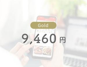 Gold ランク/【URLの納品について】を購入前にご確認ください