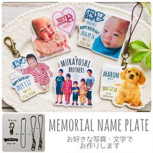 【世界に1つのメモリアルネームプレート】お好きな写真・文字お入れします 名札 迷子札 出産祝い