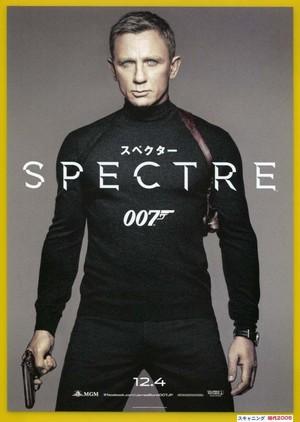 (1) 007/スペクター【第24弾】