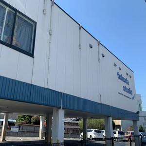 【FUKUDA STUDIO(大阪・堺市)を応援する】ドネーション・リストバンド