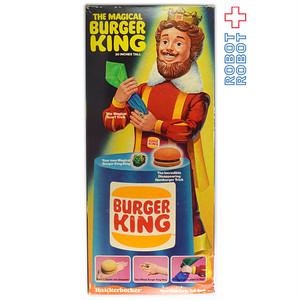 マジカル・バーガーキング ドール 50センチ 箱入