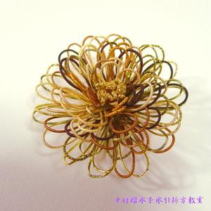 【水引ブローチ】 ふく花☆ベージュ&ゴールド