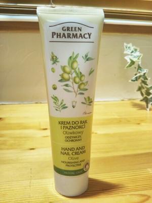 【Green Pharmacy】ハンドクリーム オリーブ