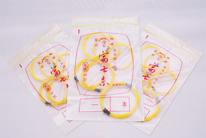 (3packs) Tsugaru Shamisen Parts Strings New