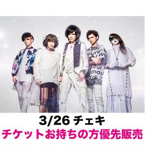 【Jin-Machine】3/26チェキ(チケットお持ちのお客様優先販売)