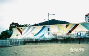 【11/18発売・予約】クララズ / 台風18号 (テープ)