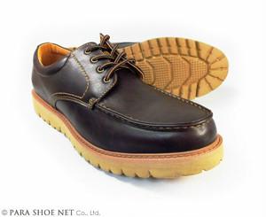 CAP STONE Uチップ 厚底・防水 ビジネスカジュアルシューズ ダークブラウン ワイズ3E(EEE)28cm(28.0cm)、29cm(29.0cm)、30cm(30.0cm)【大きいサイズ(ビッグサイズ)メンズ紳士靴】 (PNS-9004-DBR)