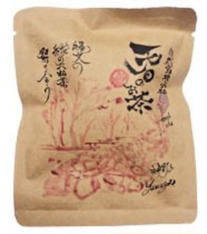 健一自然農園 有機栽培大和茶 十色の大和茶シリーズ 天日のお茶 ティーパック 【DNKI0010】