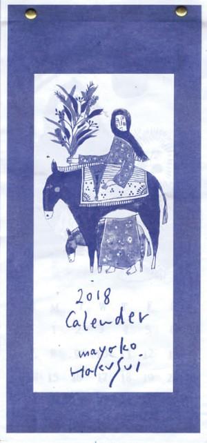 2018 calender