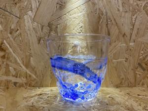 源河の泡残波腕グラス 青 源河源吉琉球ガラス