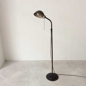 Vintage Light Stand