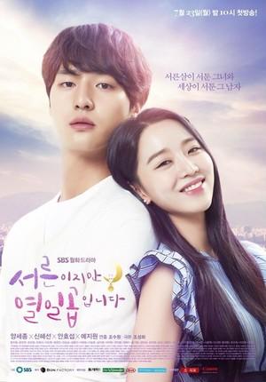 韓国ドラマ【30だけど17です】Blu-ray版 全32話