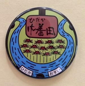 マンホール【バッチ】埼玉県 日高市 巾着田