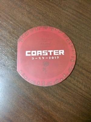 COASTER2017 / パンフレット