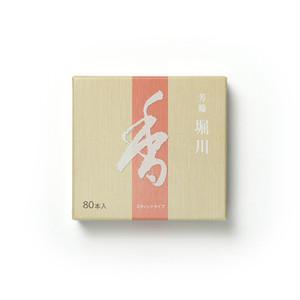 松栄堂 芳輪 堀川 80本入