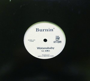 WATANABABY 7inch 送料込み