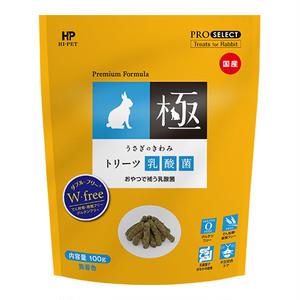 HI-PET うさぎのきわみトリーツ乳酸菌100g