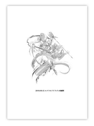 「 エメラルドドラゴン 」 ・A4クリアファイル「祈りの丘」新規描き下ろしVer.