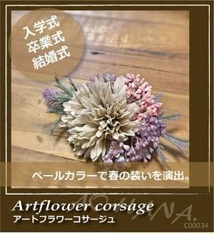 【送料無料】ペールトーンマムのコサージュ(グレイッシュパープル)(C00034)