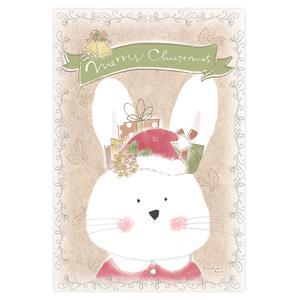 『Merry Christmas』~mayumi~