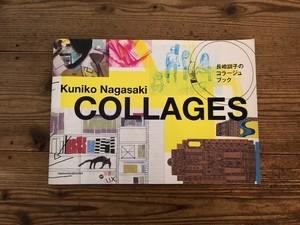 COLLAGES 長崎訓子のコラージュブック