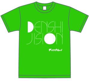 数量限定Tシャツ 全4色【緑】 ※サイズXLのみ